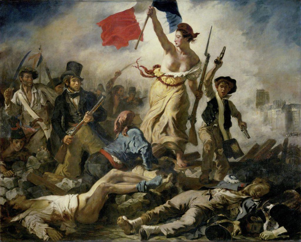 Свобода, ведущая народ