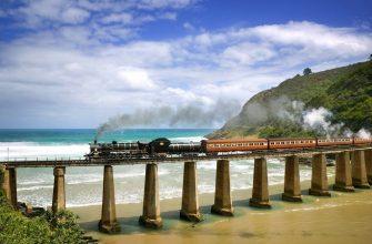 juar train