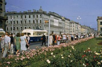 prichiny vernut'sya v 70-ye v SSSR