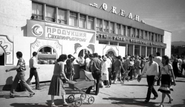 sravneniye magazinov v SSSR i SSHA